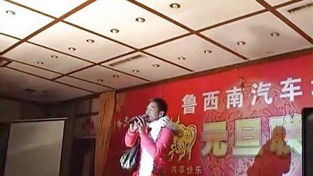 北京现代菏泽昌信汽车销售服务有限公司2009元旦晚会