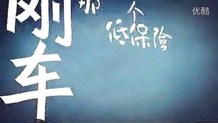 翻译公司www.xysfanyi.com