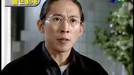 台灣靈異事件 :幽靈船(下)