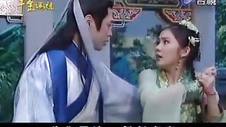 【懷玉傳奇千金媽祖】MV04