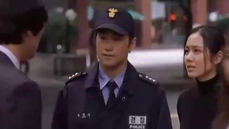 我脑海中的橡皮擦02 孙艺珍 郑宇成 主演