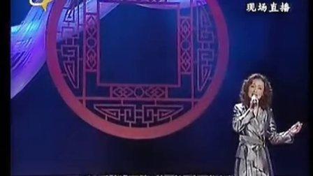 2005年中华之声名家名曲广东演唱会马兰表演
