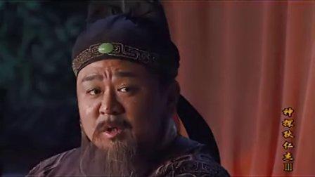 电视剧【神探狄仁杰】全集【第三部】【第40集】
