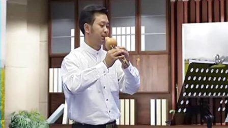 葫芦丝考级二级 唱歌的金葫芦