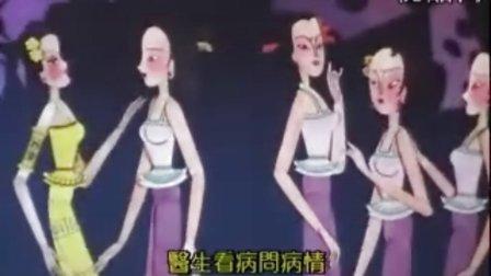 【动漫】泼水节传说