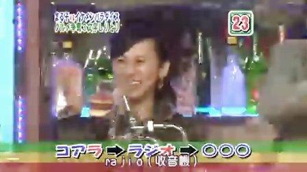 樱桃小丸子真人版11