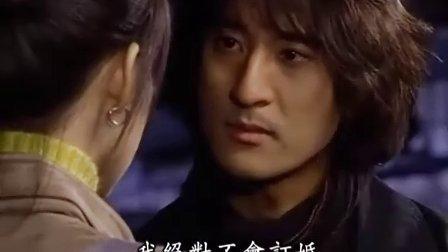 [经典韩剧][天国的阶梯]  15