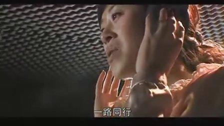 锦州公交歌曲《一路同行》