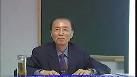 19《中医基础理论》五脏:肝的生理功能(二)、肝的生理特性(一)