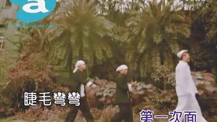王心凌 - 红心凌 2008新歌精選