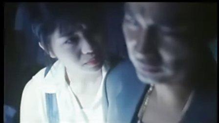 【黑道冲锋队 】B任达华 刘青云 尹阳明 翁虹 张耀扬