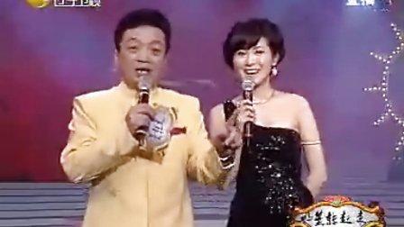 2009辽宁卫视  明星转起来  第二期 《上》