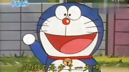 哆啦A梦 机器猫256