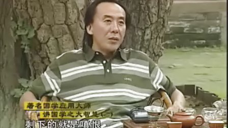 翟鸿燊 营销管理 05