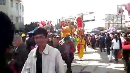 福建龙岩武平象洞第一届农民艺术节2