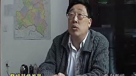 为县域经济发展提供良好的交通环境 专访紫阳县交通局局长扈正安
