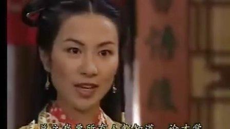 电视剧《再生缘》(林峰 叶璇 杨怡 胡杏儿)VCD宣传片
