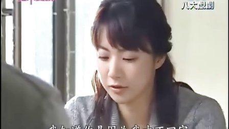 韩剧谁来爱我(又名幸福的女人)国语版07集