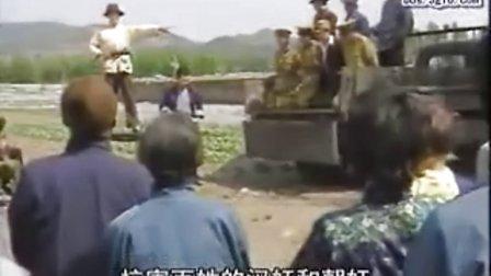 决战关东10