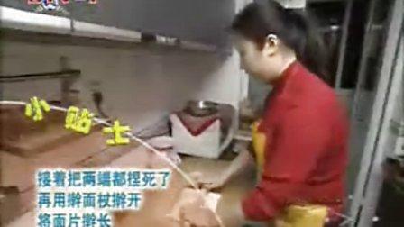 葡式蛋挞的制作方法