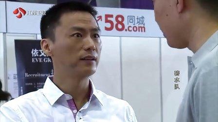 【九年储】赢在中国蓝天碧水间