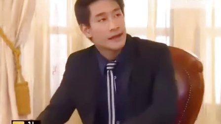 人的价值(泰剧)8