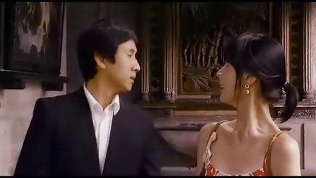 2009年柳真 李民基最新爱情片 浪漫爱神 浪漫岛屿CD1