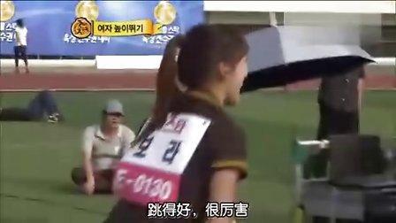 MBC.中秋特辑.偶像明星田径冠军赛.part2.全场中字.