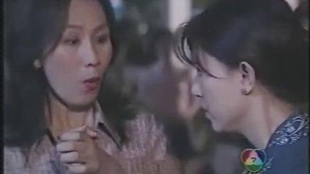 泰剧 Ruk Kerd Nai Talad Sod(76)