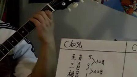 吉他教学入门(57)