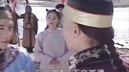 江湖奇侠传(雍正传奇)39