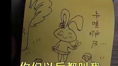 小兔小鸡和小猪开大会(一日一囧)081217