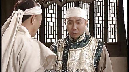 大清药王 21