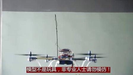 四旋翼( 四轴)飞行器-X500D-折腾测试-I