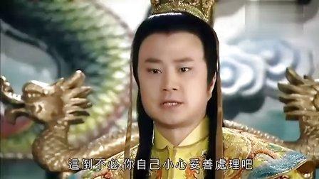 新包青天  第43集 [何家劲粤语版]