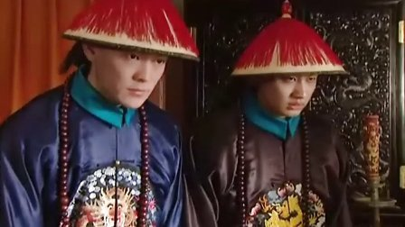 雍正皇帝40集