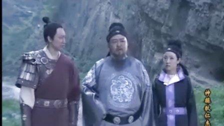 电视剧【神探狄仁杰】全集【第二部】【第39集】