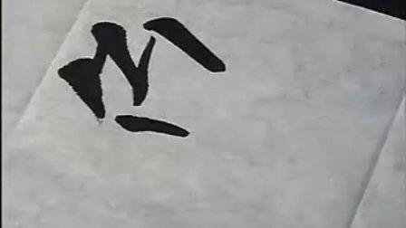 颜真卿楷书-颜勤礼碑01