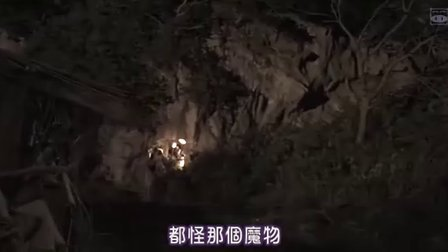 咯咯咯的鬼太郎2:千年咒歌
