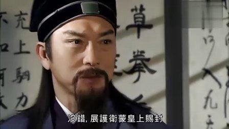 [08版]包青天 07 高清TV粤语版