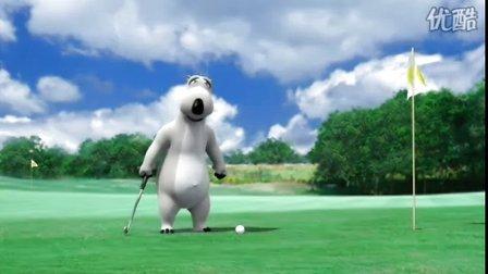 backkom倒霉熊打高尔夫