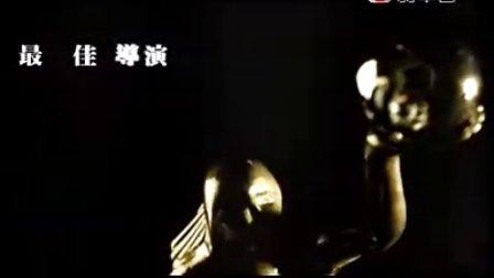 第28届香港电影金像奖 最佳导演:许鞍华《天水围的日与夜》