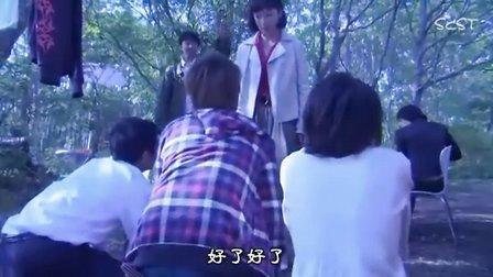 *eCneT*™《漂流網吧》 第08回 主演:伊藤淳史,KIKI SCST字幕
