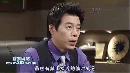 不懂女人-第66集(SBS晨间剧)
