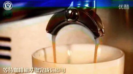 曼岛物语咖啡培训中心-冰抹茶拿铁咖啡制作教程