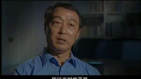 [汉字五千年]第4集:华夏心灵