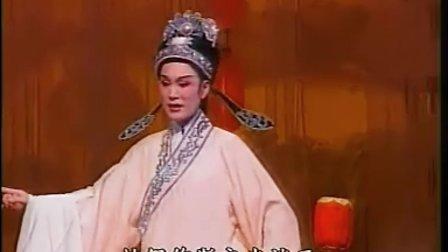 越剧:碧玉簪(上)