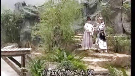 薛平贵与王宝钏05