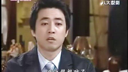 [韩剧]《誰來愛我(幸福的女人)》[国语] 45集