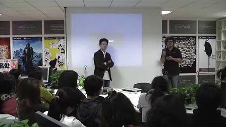 精英汇讲座第一季——Jimmy(四) wiseuser.com.cn